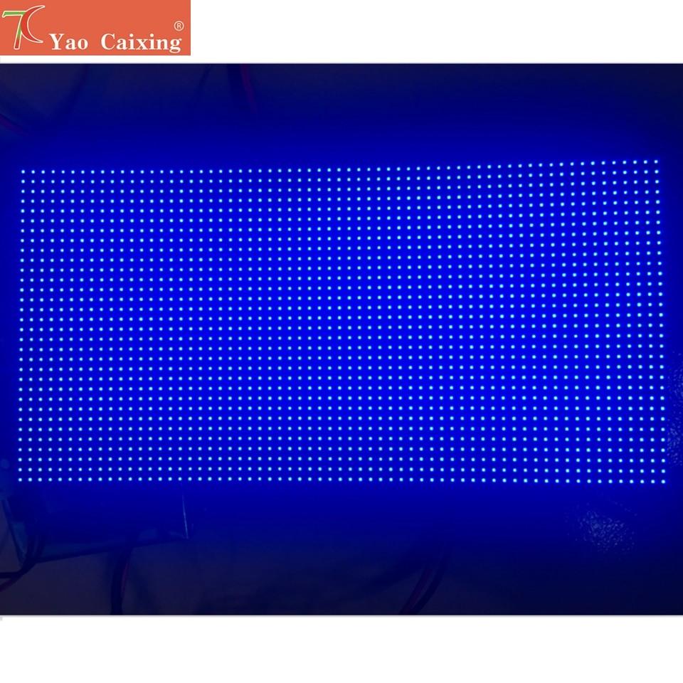 12845