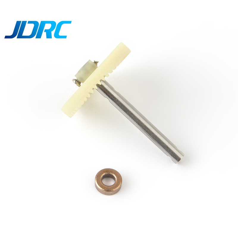 Motor Gear with Shaft Bearing For RC Drone