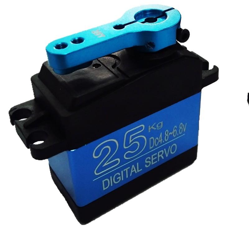 Digital RC Servo Multi-torque Levels