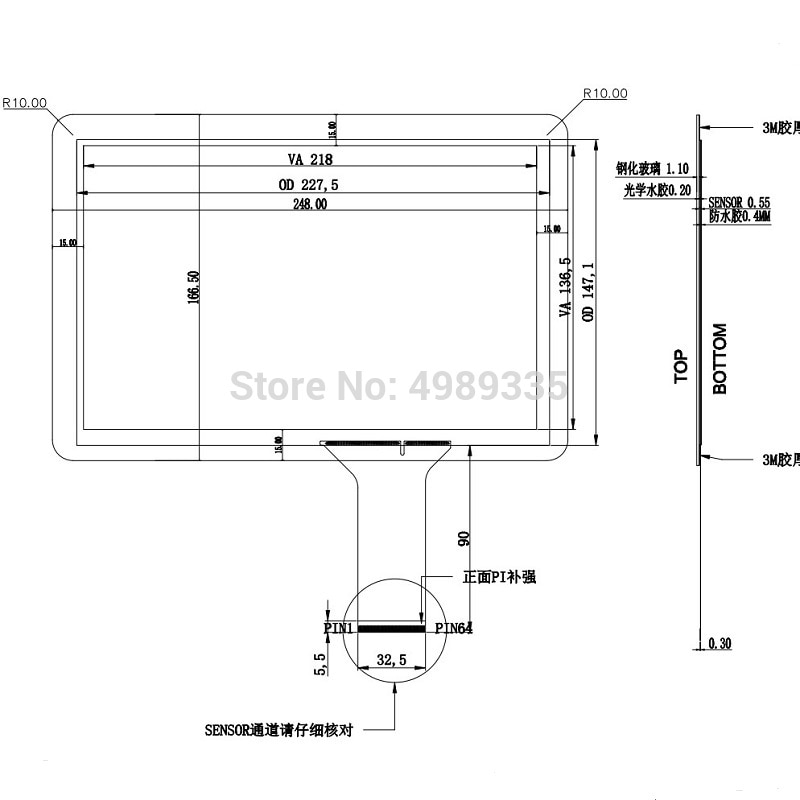 10.1inch 2K display touch screen module