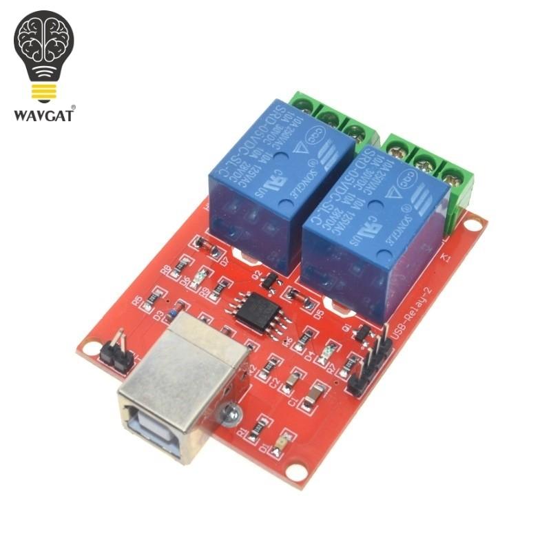 Relay Module 2 Channel USB 5V DC