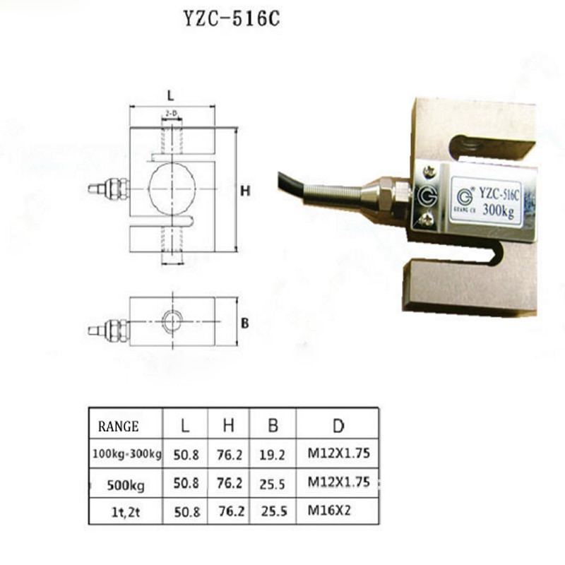 YZC-516C pulling force tension load cell sensor