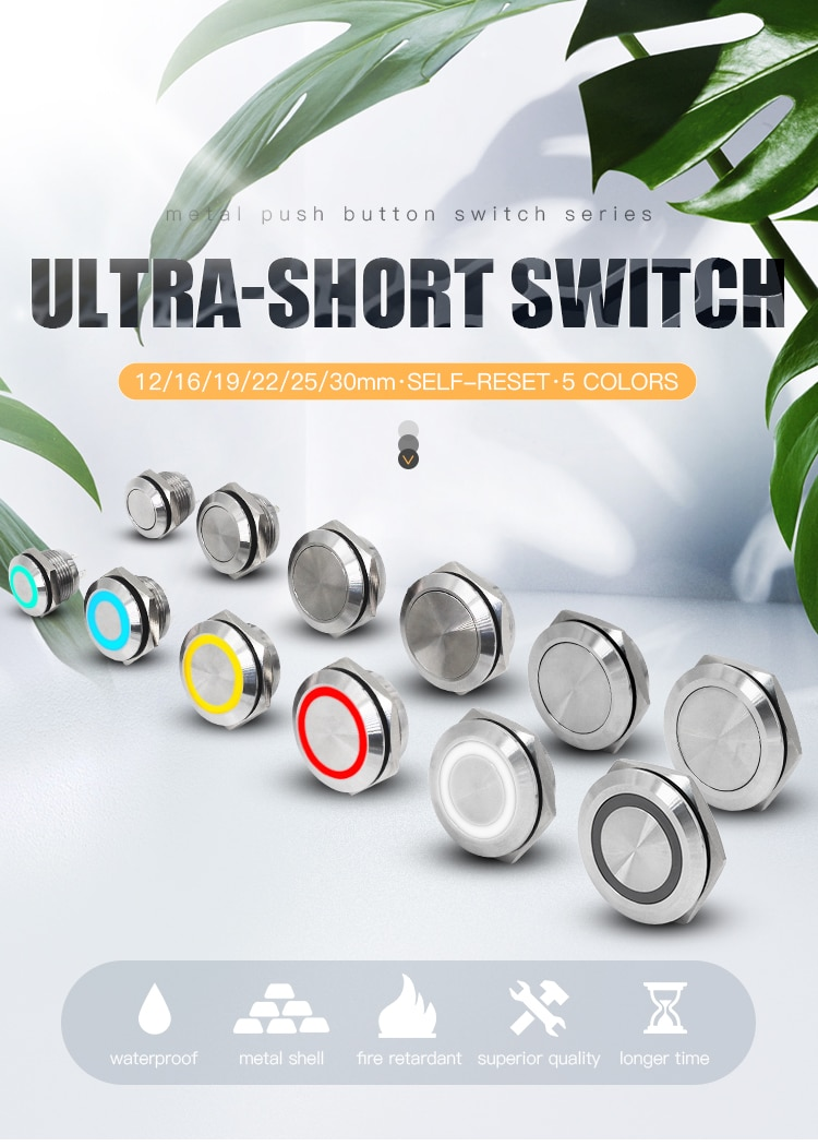 Short Touch Push Momentary Waterproof Switch Button With LED Lignt