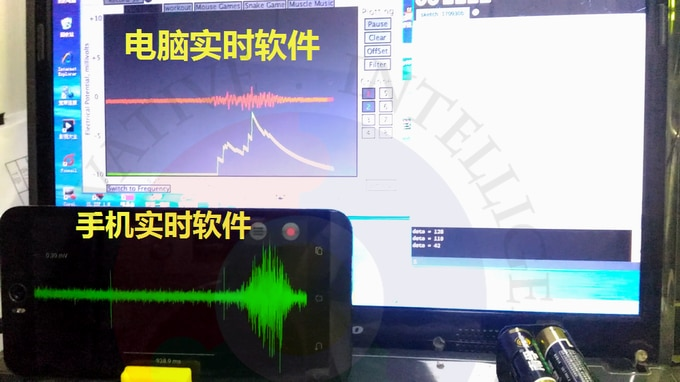 EMG sensor compatible with myoWare / SparkFun