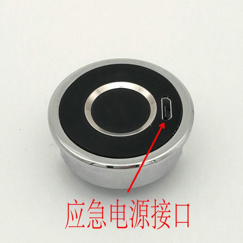 R501 Round Capacitive Fingerprint Scanner Module