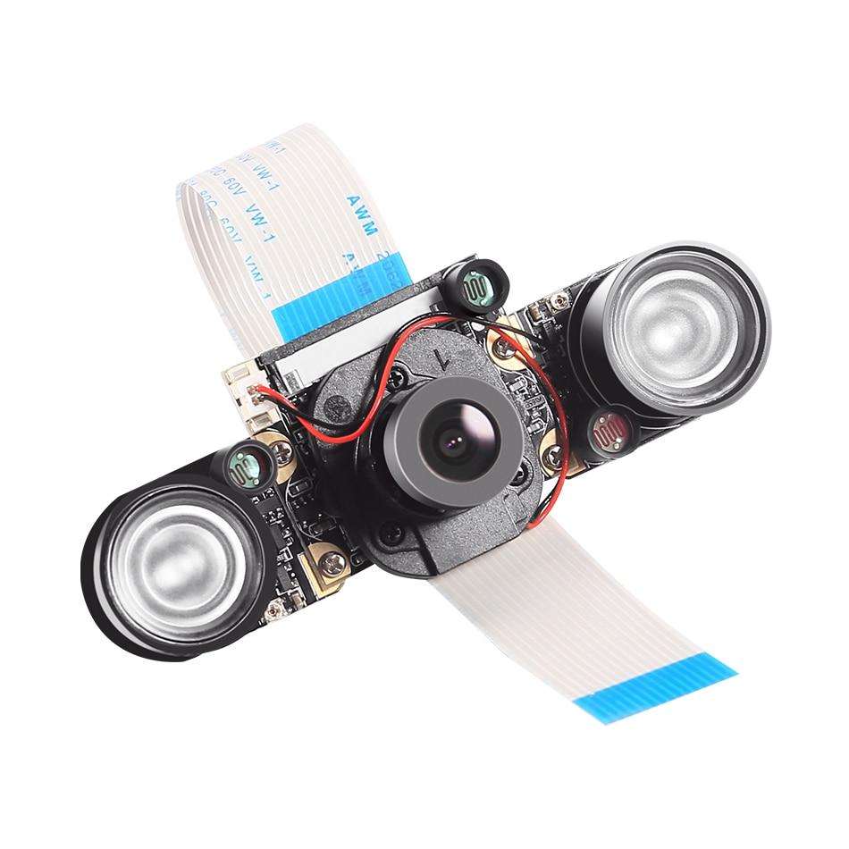 Raspberry Pi Focal Adjustable Infrared Night Vision Camera